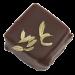 Chocolat extravagant Fenouille - 250g
